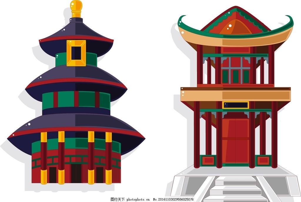 天坛 凉亭 矢量素材 手绘 卡通 手绘古建筑 古建筑大全 中国传统建筑
