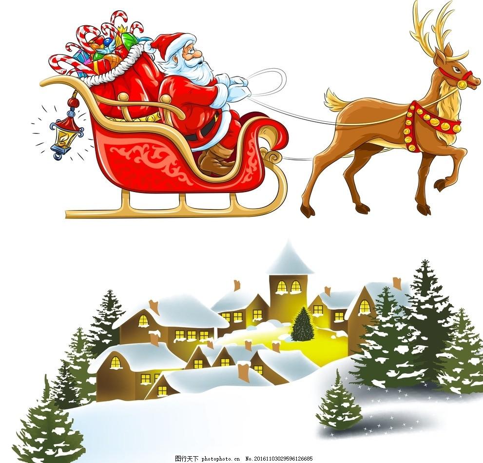 冬季元素 冬季房屋 雪景 下雪啦 冬季雪景 麋鹿雪橇 矢量麋鹿 送礼啦