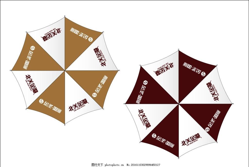 雨伞线描手绘图案