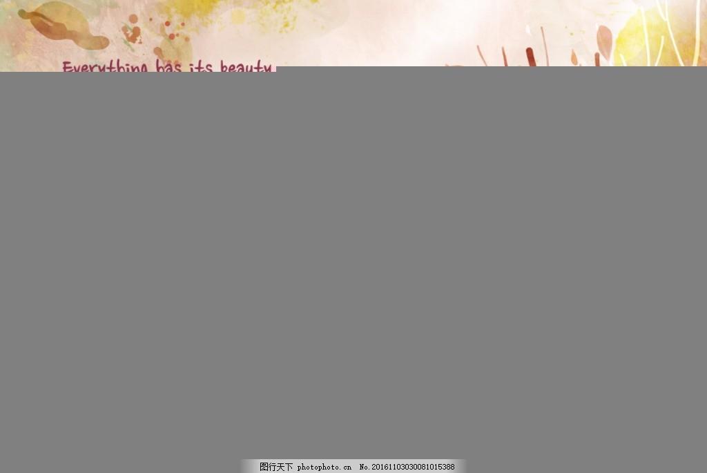 白桦叶子水彩手绘