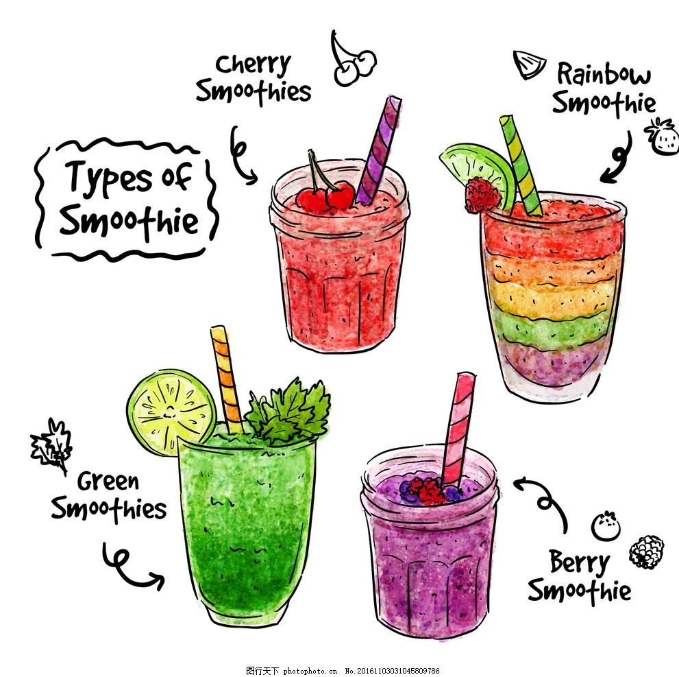 水彩手绘水果冰沙
