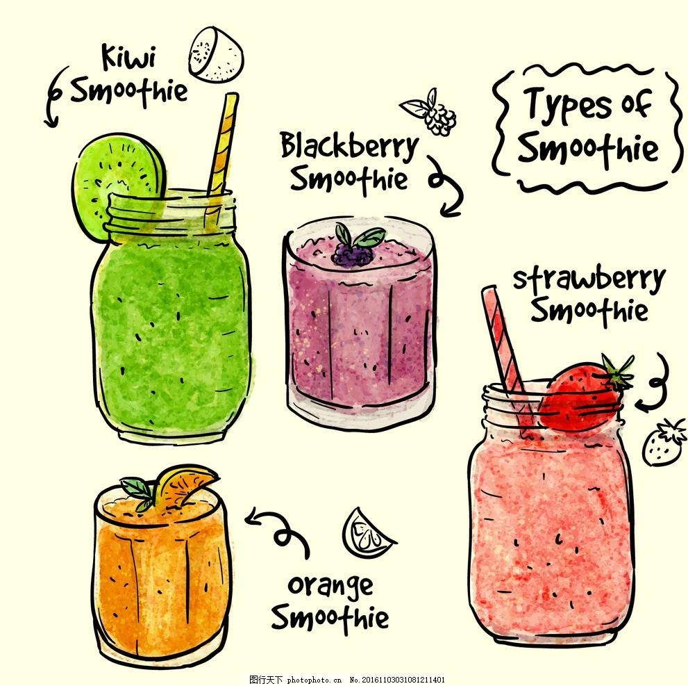 水彩手绘夏季果汁 食品 水果 绘制 可爱的 橙 饮料 热带 绘画