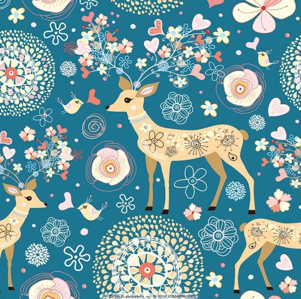 可爱小鹿图案 鹿 梅花鹿 卡通动物 eps源文件 花纹图案背景 可爱小