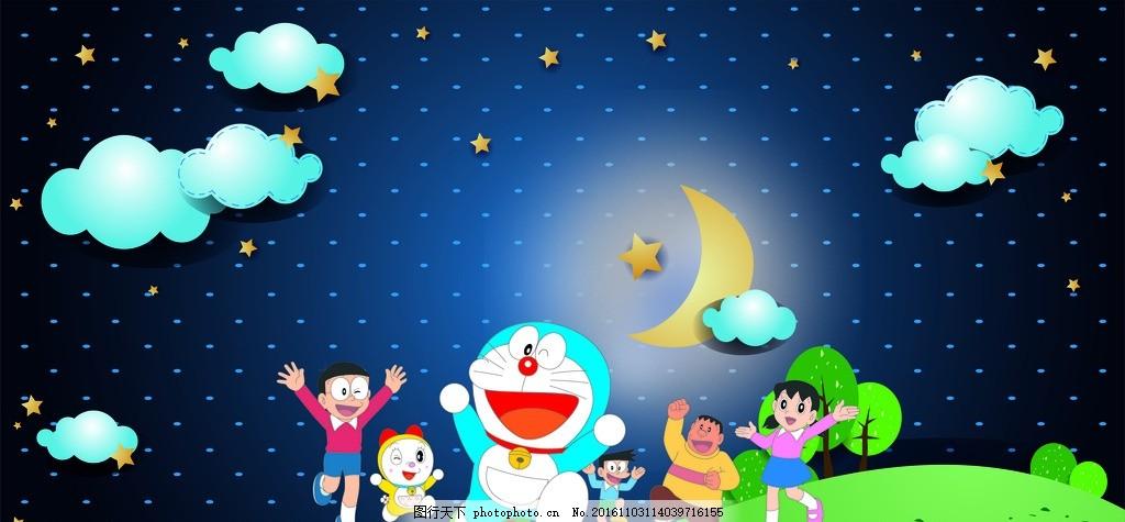 哆啦a梦卡通背景 动漫人物 蓝天白云 草地奔跑 日本动漫 动漫动画