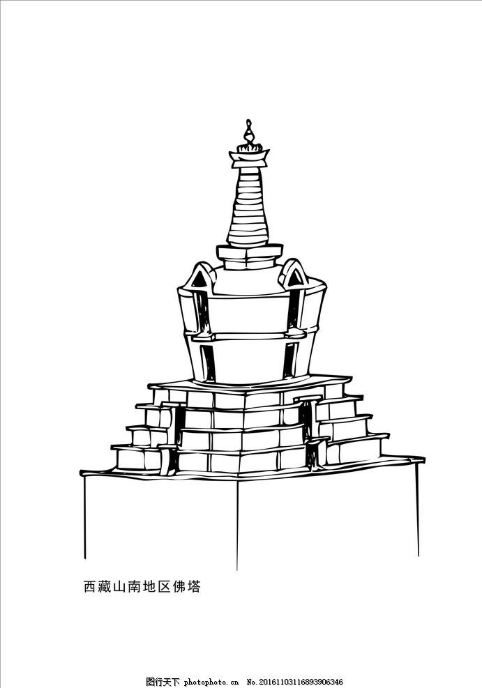 建筑制图 花纹 黑白装饰画 黑白线描 藏族文化 藏族图案 藏族元素