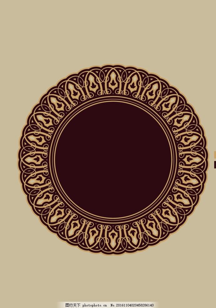 复古欧式花纹 矢量素材 复古 圆形徽章 欧式花纹 传统的 设计 底纹