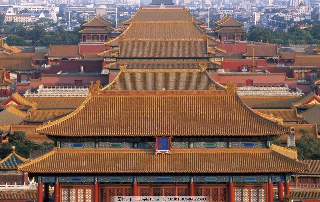 宫殿 紫禁城 威严 琉璃瓦 故宫 建筑景观 摄影 自然景观 风景名胜 350