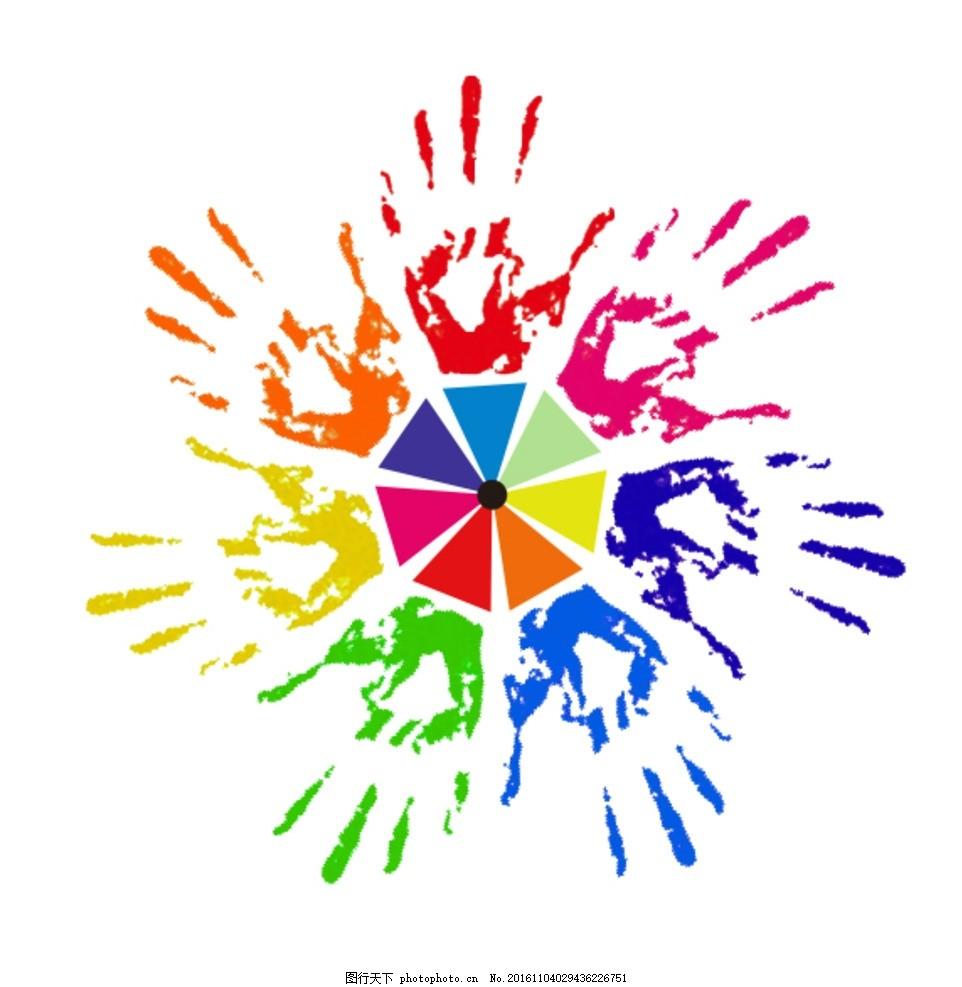 手掌创意 手掌印 儿童海报 矢量图 纯色 鲜艳 设计 广告设计 logo设计