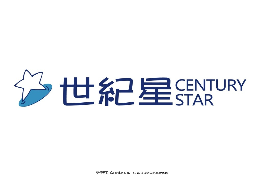 世纪星logo