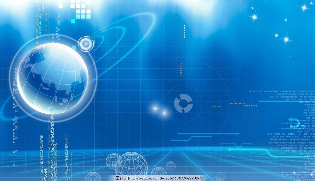 企业蓝色背景 公司蓝色背景 动感蓝色背景 蓝色科技背景 蓝色线条背景