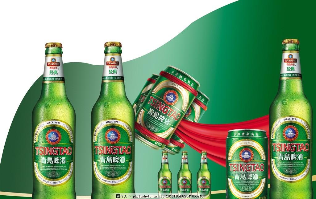扎啤 青岛啤酒节 国际啤酒节 啤酒节广告 燕京啤酒 啤酒标签 珠江啤酒
