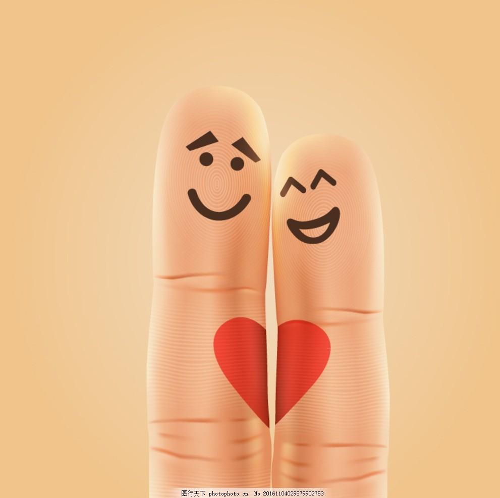 创意表情手指矢量小孩,卡通爱心矢量图-图行表情素材搞笑qq情侣图片