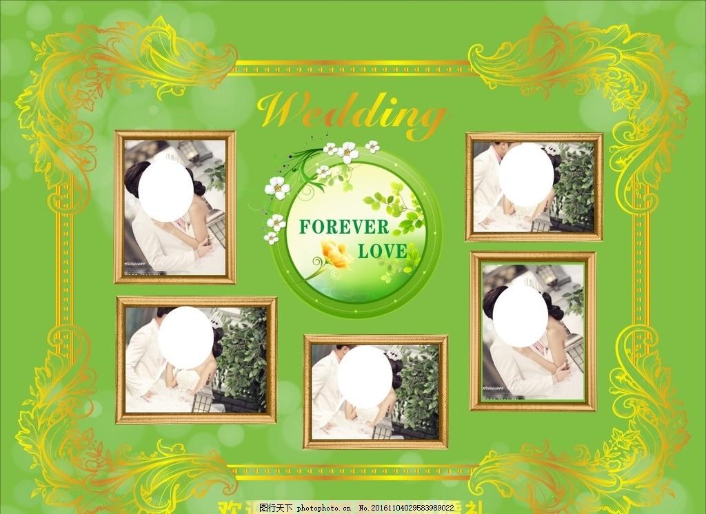 婚礼迎宾区 绿色婚礼 绿色背景 欧式花纹 欧式相框 婚礼舞台