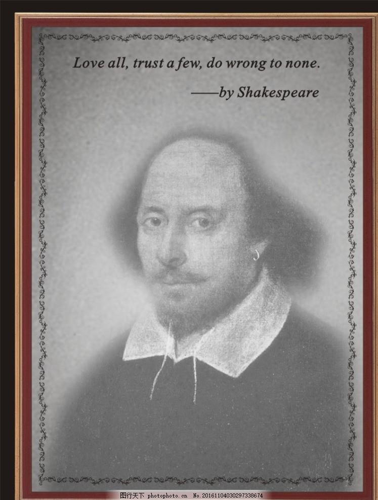 文学家 小说家 戏剧家 喜剧 英国 英语 英文 文艺 传奇 花纹 木框