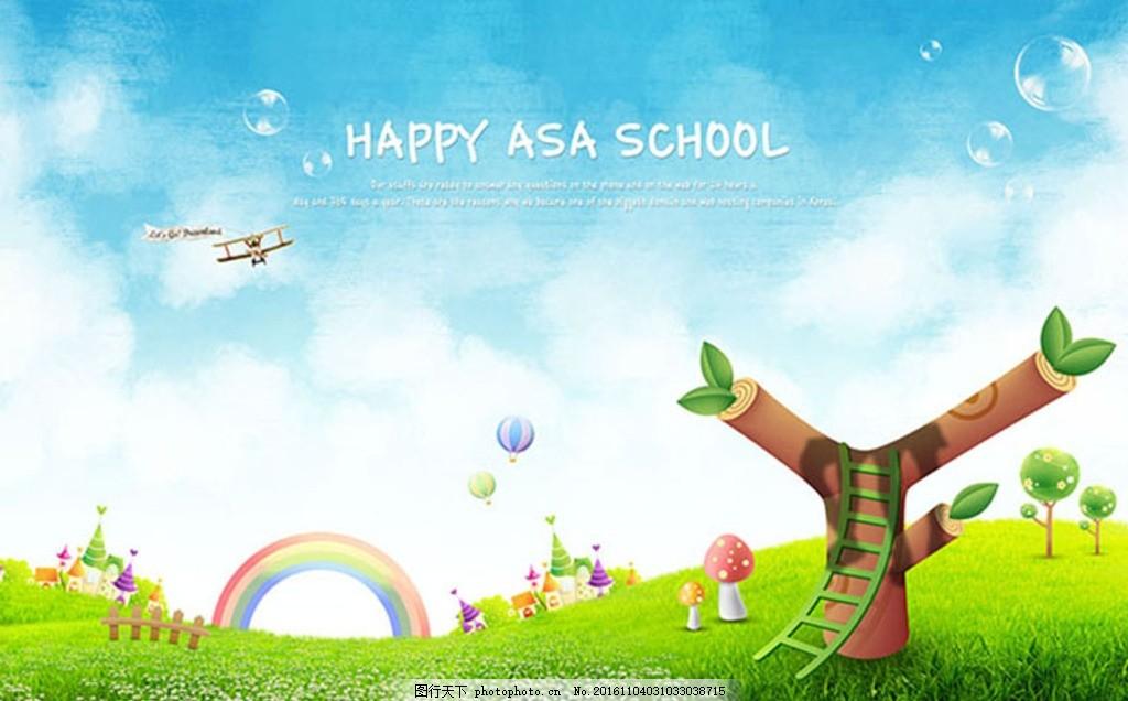 太阳 风力发电 天空 天空素材 蓝天白云 设计 广告设计 海报设计 手绘