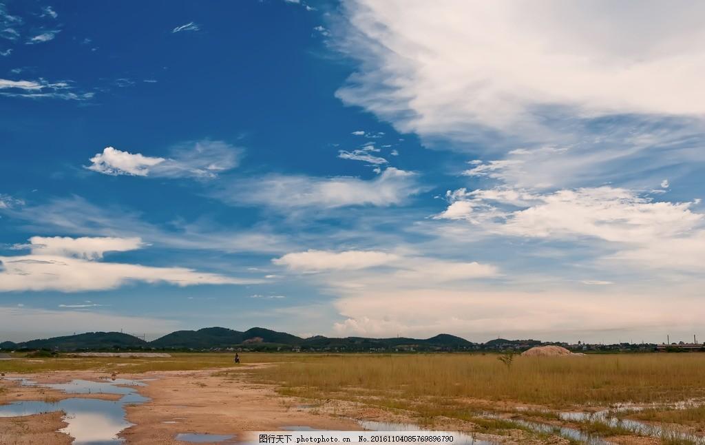 蓝天白云素材 白云蓝天 天空 天空背景 天空插画 手绘天空 蓝天白云