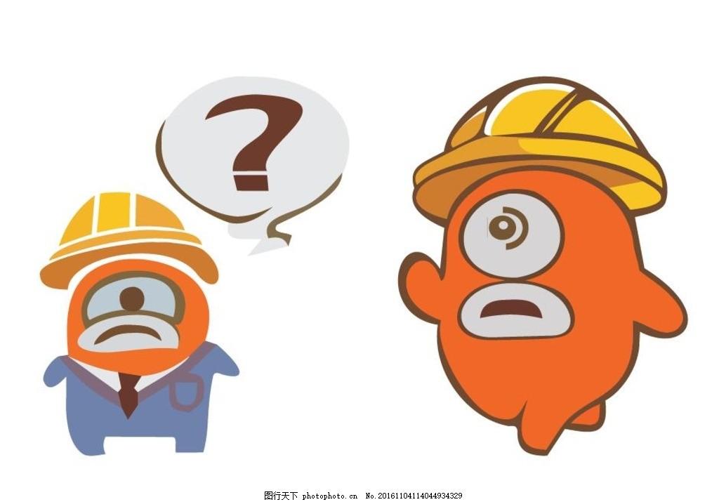 建筑工人 矢量 可爱小黄人 可爱 拟人建筑工人 卡通可爱小人 动画卡通