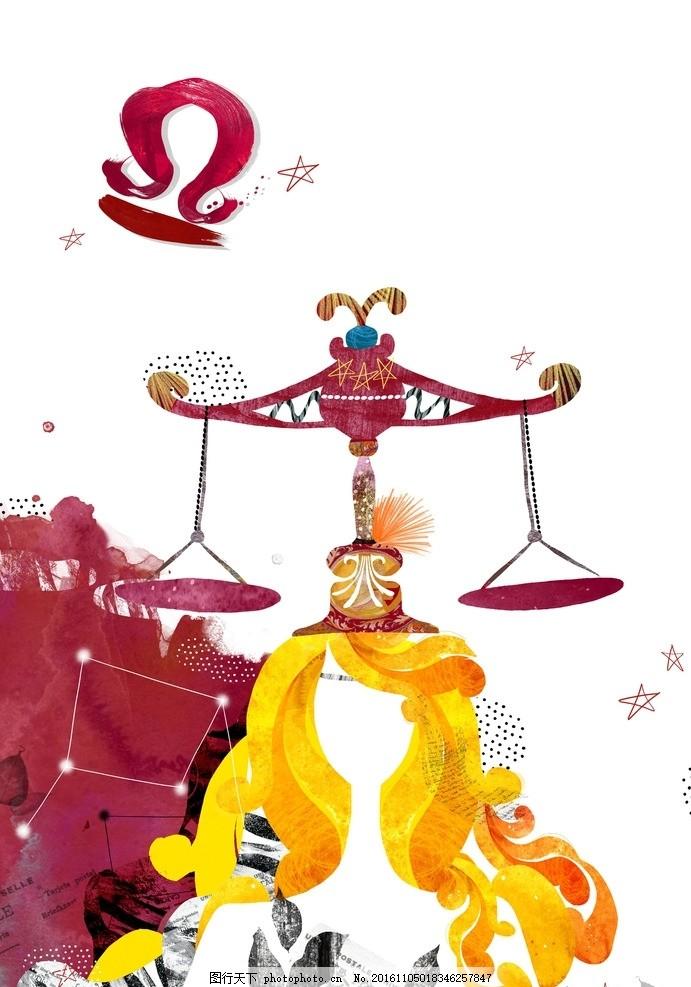 十二星座系列 手绘漫画 星座素材下载 星座模板下载 摩羯座 狮子座