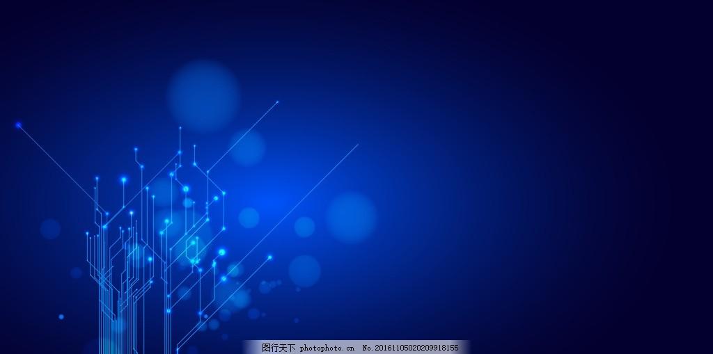 蓝色科技感底纹,科技底纹 蓝色底纹 线路 电路 光晕