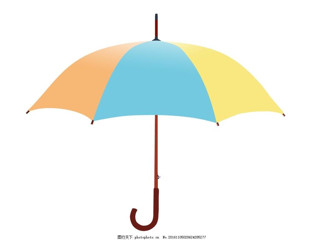 矢量雨伞 太阳伞 雨伞素材 卡通素材 可爱 手绘素材 儿童素材