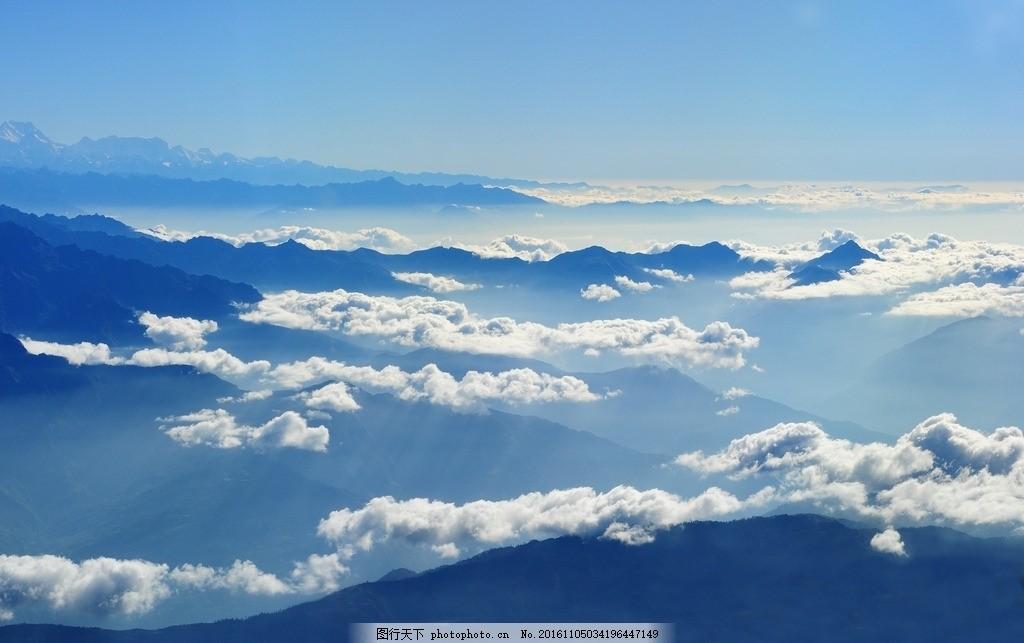 云海 翻滚 高空 天空 云朵 多娇江山 摄影 自然景观 自然风景 300dpi