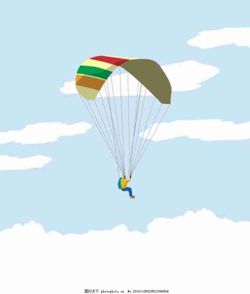 动漫人物 cdr 线条图 插画 素描 雕刻 水彩画 蓝天白云 降落伞 跳降落