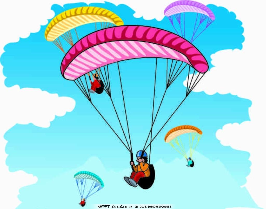 设计 动漫动画 动漫人物 cdr 线条图 插画 素描 雕刻 水彩画 跳降落伞