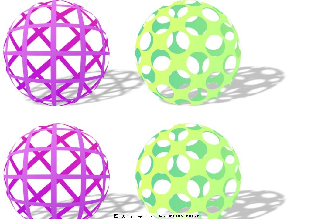 镂空球logo图片