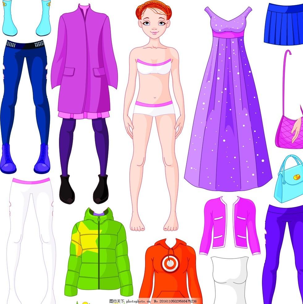 卡通女孩搭配衣服