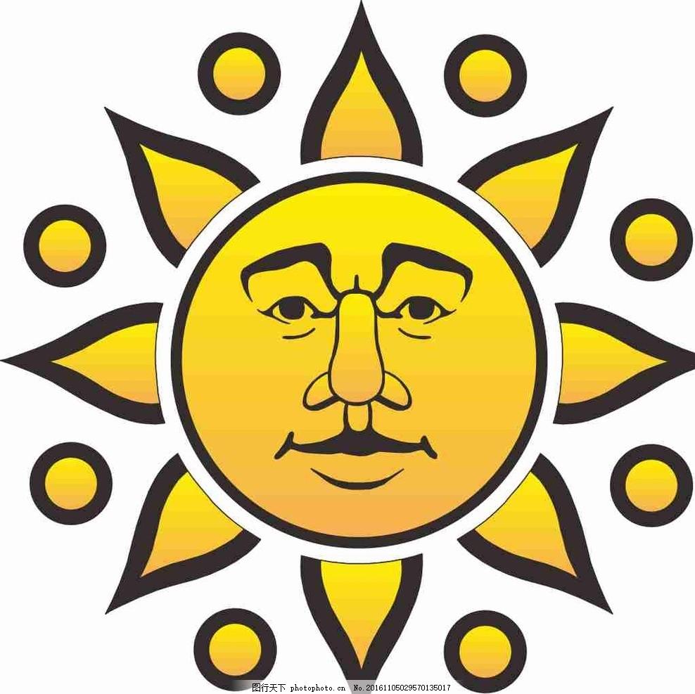 动漫人物 cdr 线条图 插画 素描 雕刻 水彩画 树枝 树 树叶 太阳