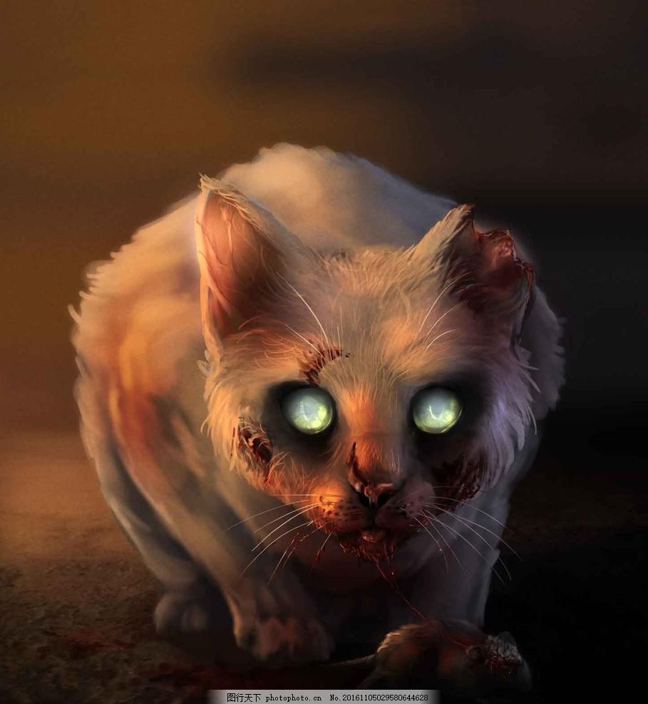 生化猫 生化怪物 生化 猫 psd 分层作品 手绘作品 高清晰 设计 广告