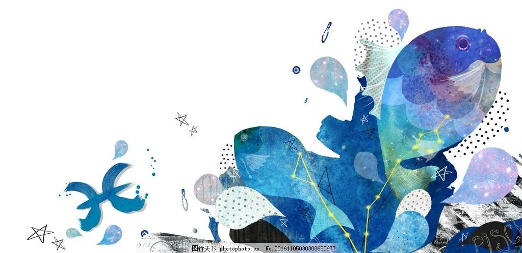 手绘漫画 星座素材 卡通背景 星座模板 摩羯座 狮子座 水瓶座 十二