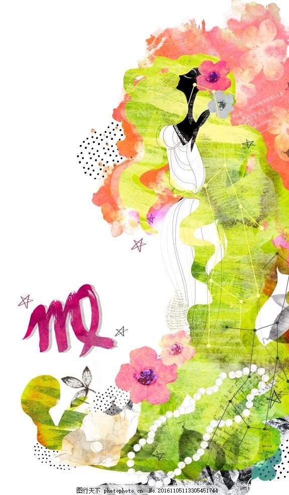 梦幻星座背景 十二星座系列 手绘漫画 星座素材 卡通背景 星座模板