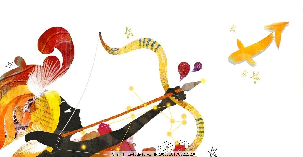 十二星座系列 手绘漫画 星座素材 卡通背景 星座模板 摩羯座 狮子座