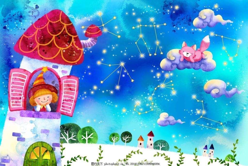 梦幻卡通星座背景 十二星座系列 手绘漫画 星座素材 卡通背景 星座