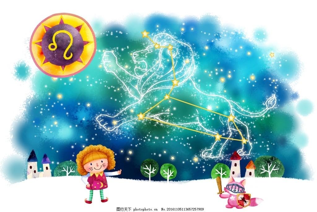 梦幻唯美狮子座背景 十二星座系列 手绘漫画 星座素材 卡通背景 星座