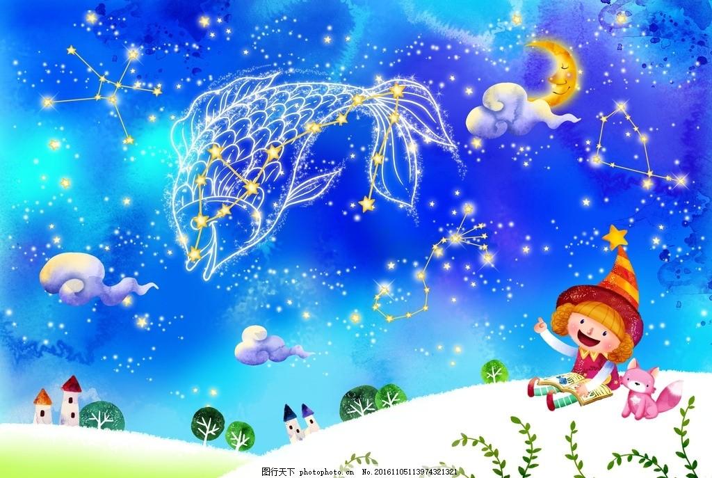 梦幻唯美星座背景 十二星座系列 手绘漫画 星座素材 卡通背景 星座