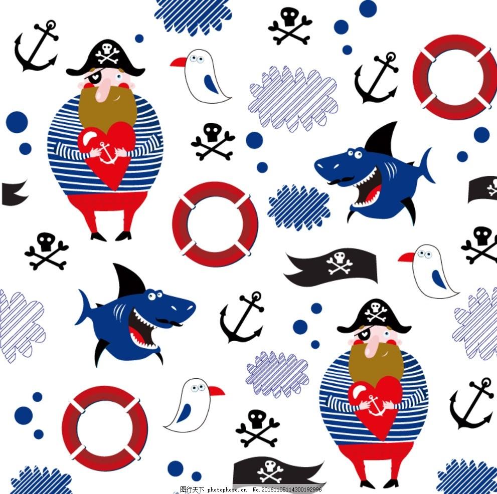 海盗与鲨鱼 海怪 船锚 几何图形 求生圈 骷颅头 海星 动物 动漫动画