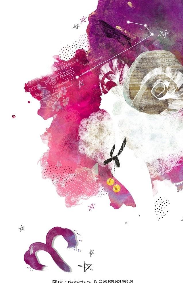 白羊座背景 十二星座系列 手绘漫画 星座素材下载 星座模板下载 摩羯