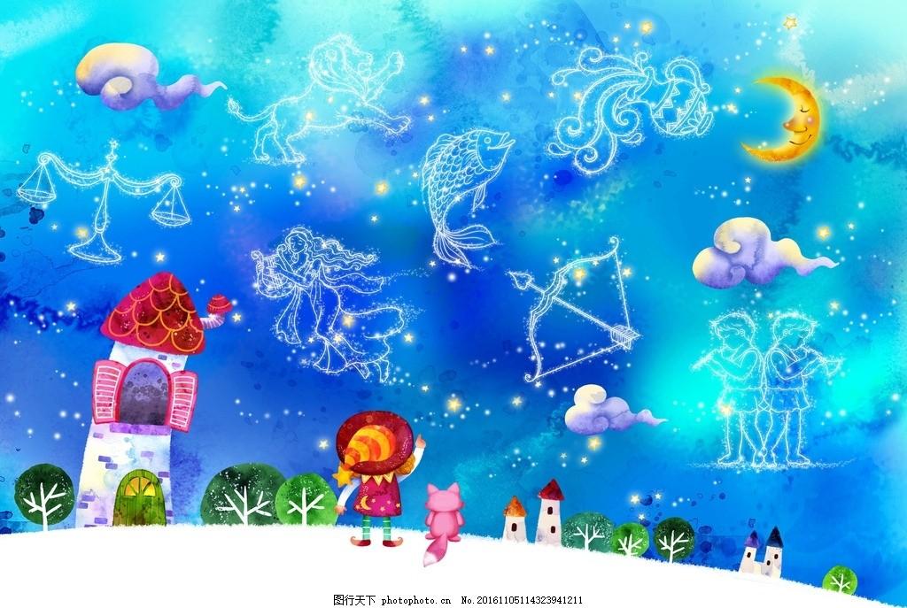 梦幻天空星座背景 十二星座系列 手绘漫画 星座素材 卡通背景 星座