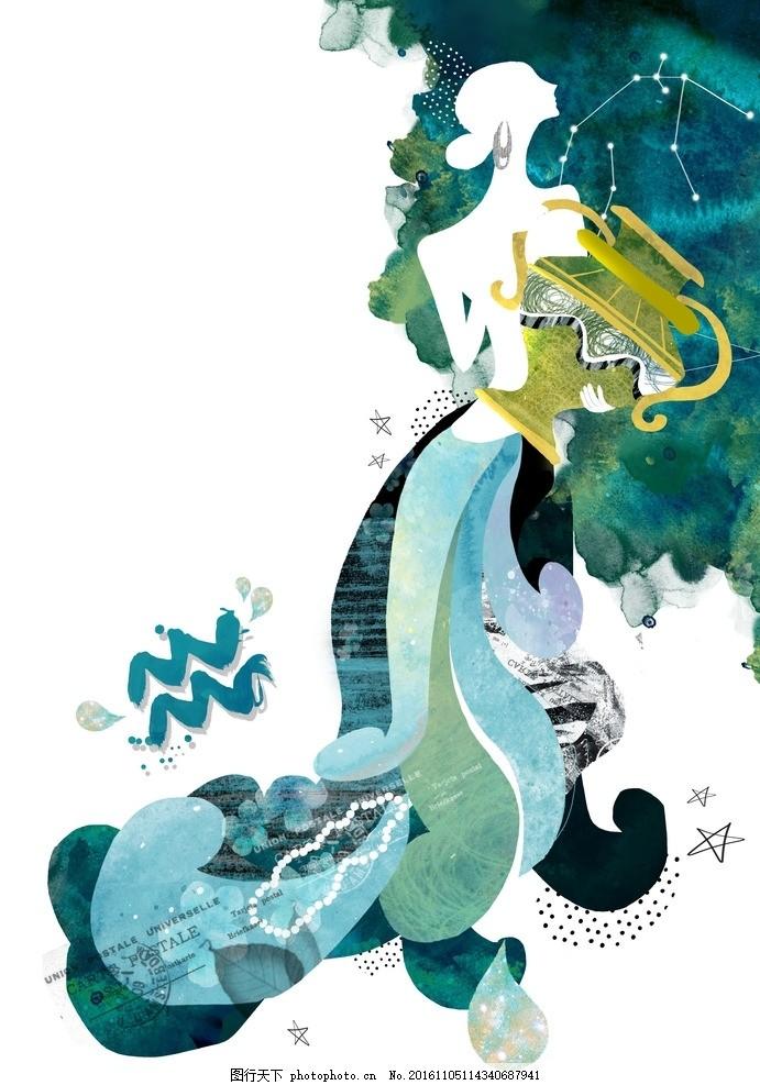 卡通梦幻背景 十二星座系列 手绘漫画 星座素材 卡通背景 星座模板
