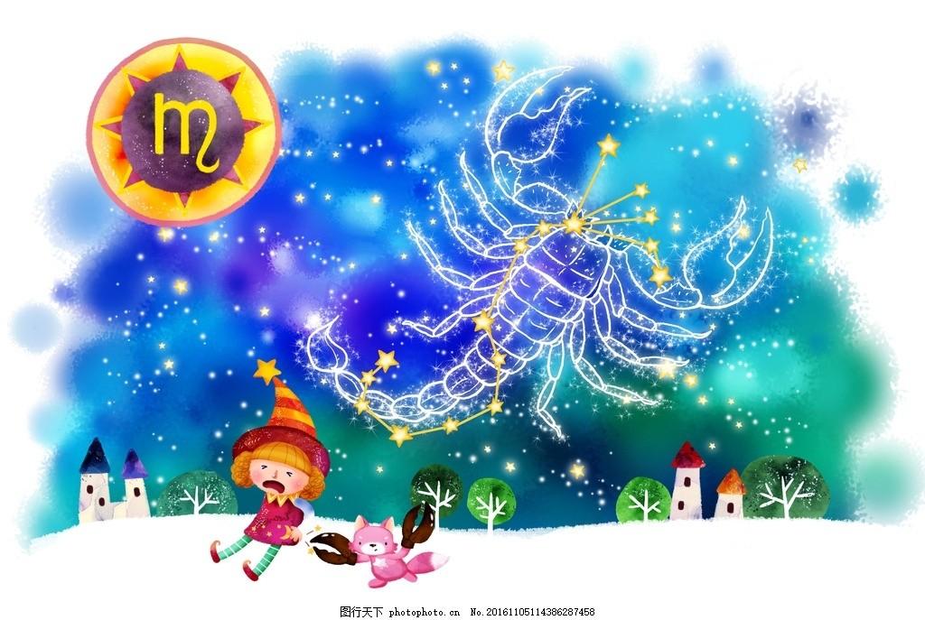 童话唯美星座背景 十二星座系列 手绘漫画 星座素材 卡通背景 星座