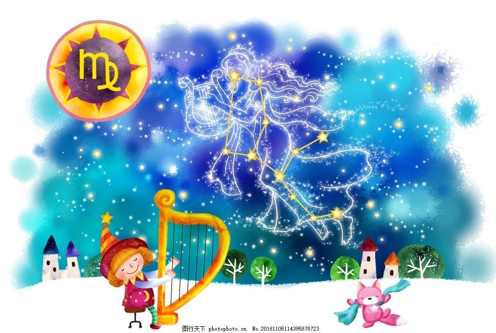 梦幻唯美天平座背景 十二星座系列 手绘漫画 星座素材 卡通背景 星座