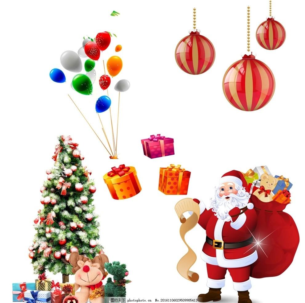 圣诞树 圣诞老人 圣诞节素材 圣诞节元素 圣诞素材 冬季素材 冬季元素
