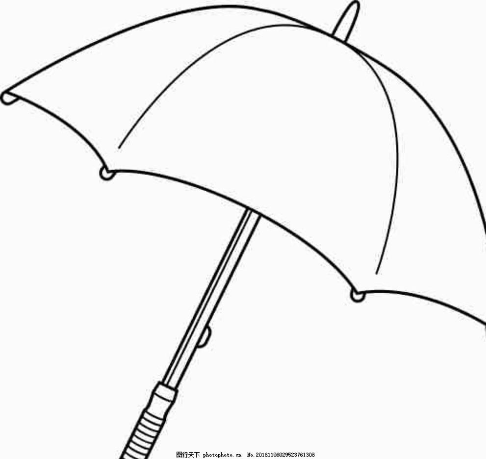 矢量图 卡通 线条图 手绘 素描 雕刻 水彩画 动漫 简笔伞 雨伞