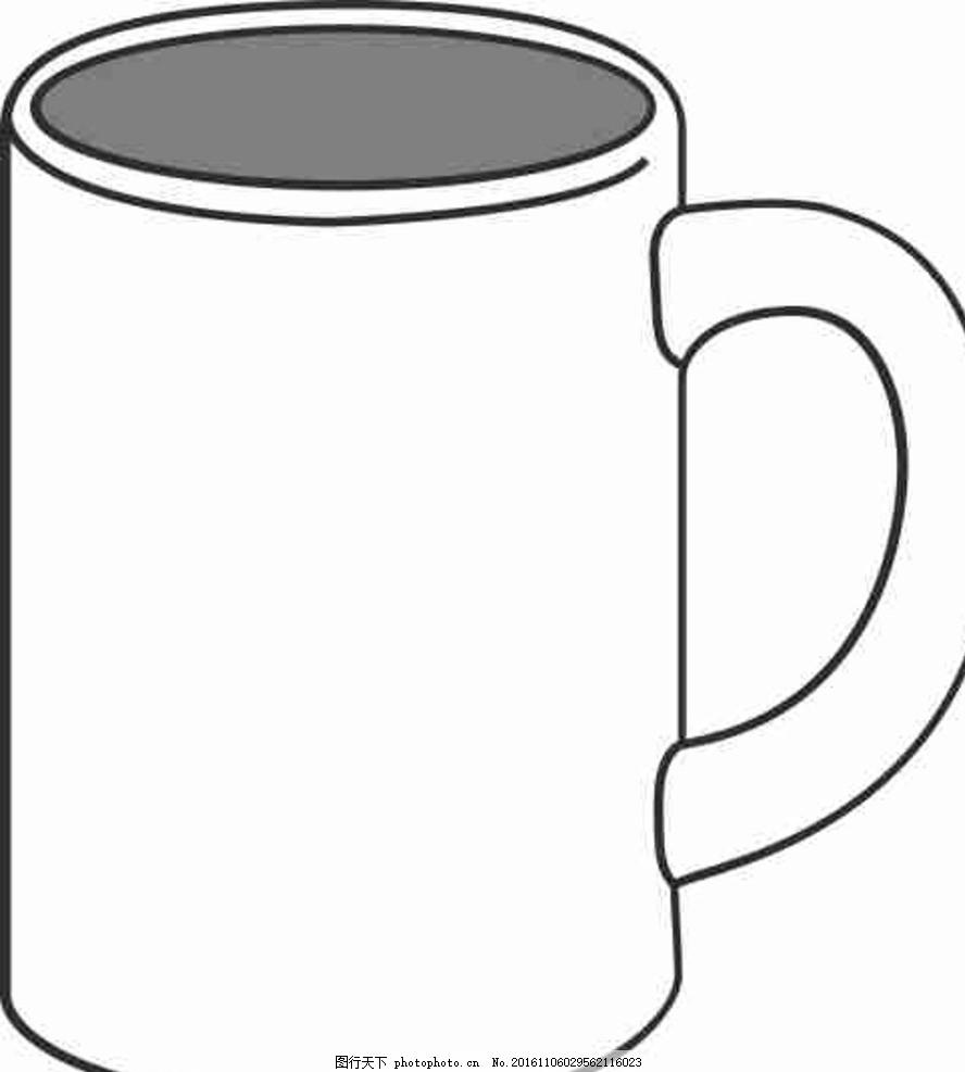 矢量图 卡通 线条图 手绘 素描 雕刻 水彩画 动漫 杯子 简笔杯子