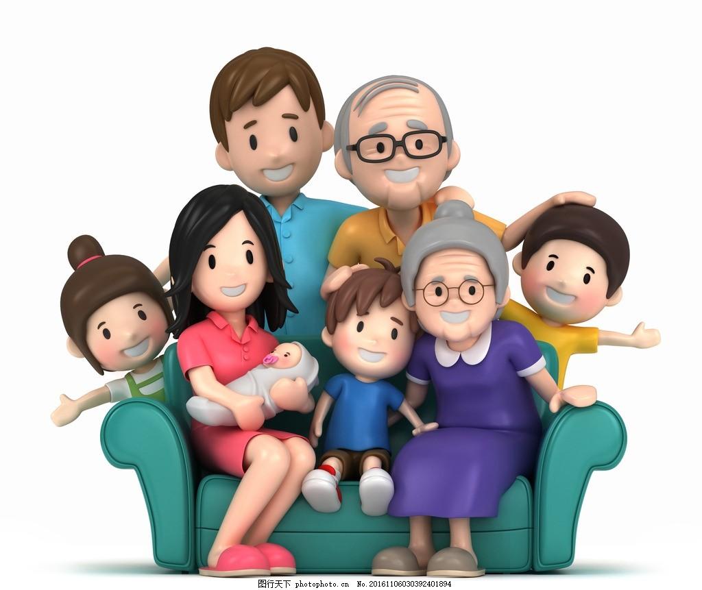儿童节全家福,卡通图片 动画图片 人物图片 共享摄影