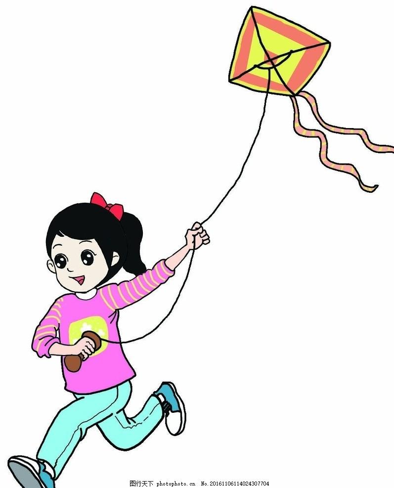手绘 卡通 女孩 放风筝