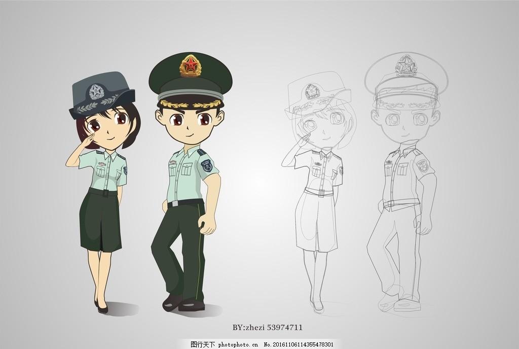 军人卡通 军装 手绘军人 制服 人物图库 职业人物 动漫动画 动漫人物
