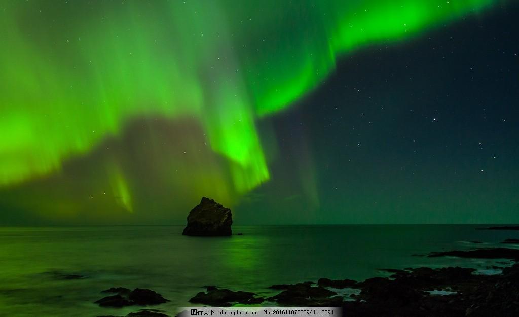 挪威极光 唯美 风景 风光 旅行 自然 北欧 北极光 梦幻极光